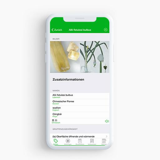 TCM Phyto App